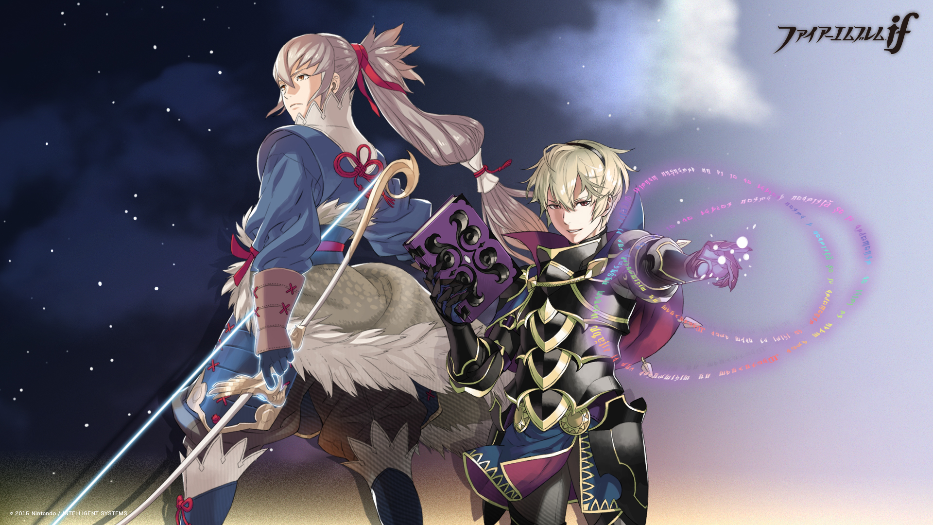 Fire Emblem Fates Wallpapers Multimedia Tanas Manor